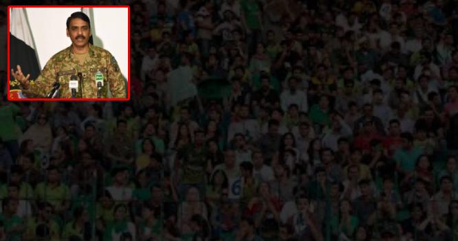 پاکستانی شائقین پی ایس ایل فائنل کے دوران فوجی ٹوپیاں پہن کر شرکت نہ کریں بلکہ یہ خصوصی کام کیا جائے