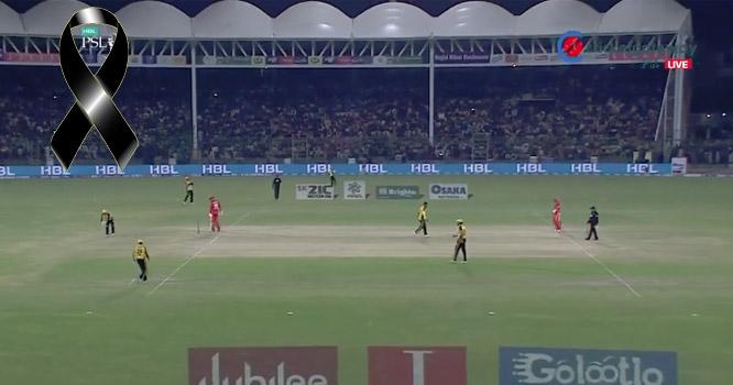 پاکستان سپر لیگ کی ٹیمیں سانحہ نیوزی لینڈ کے غم میں برابر کی شریک