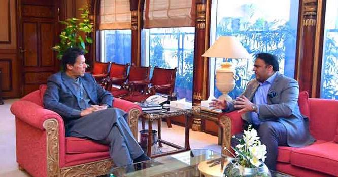 وزیراعظم عمران خان نے فواد چودھری کو لاہور دراصل کیوں بھیجا،حقیقت سے پردہ اٹھ گیا