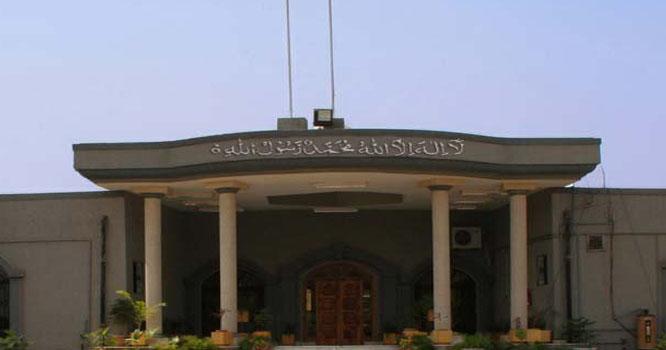 پارلیمانی معاملات عدالت میں لانا ٹھیک نہیں، چیف جسٹس اسلام آباد ہائی کورٹ
