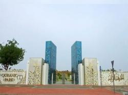 دبئی میں دنیا کے پہلے قرآن پارک کا افتتاح کر دیا گیا