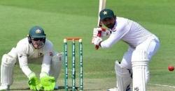پاکستان کی آسٹریلیا کے خلاف مکمل ٹیسٹ سیریز ڈے نائٹ کھیلنے میں عدم دلچسپی