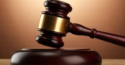 چیف جسٹس چیف کورٹ کاماتحت عدالتوں کادورہ،زیرسماعت مقدمات کاجائزہ