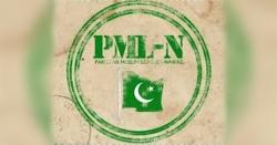 پاکستان کے تحفظ کیلئے خون بھی حاضر،سالمیت پر آنچ نہیں آنے دینگے(ن لیگ علماء ومشائخ)