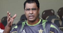 ورلڈ کپ میں اس بائولر کو لازمی کھلائو وقار یونس نے حمایت میں آواز اٹھا دی، یہ محمد عامر نہیں بلکہ۔۔۔۔