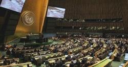 اقوام متحدہ میں مذہب اورتعصب کی بنیاد پردہشتگردی کے خلاف قرارداد منظور