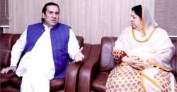 وزیرصحت پنجاب سے گورنرکی ملاقات،جی بی میں ہیلتھ کے شعبے پر تبادلہ خیال