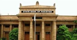 88کروڑکے قرض معافی،زرعی بنک کوسٹیٹ بنک سے ادائیگی نہ ہوسکی(مالیاتی امورمتاثر)
