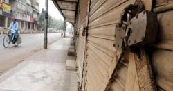 پاکستانیوں کیلئے دھماکے دار خبر آگئی  ہر ماہ کے پہلے ہفتے دو سرکاری چھٹیوں کا نوٹیفکیشن جاری ، اب موجیں ہی موجیں
