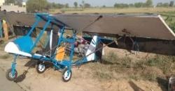 آرمی چیف سے درخواست کے بعد پاکستان میں چھوٹا طیارہ بنا کر اڑانے والے  غریب نوجوان کو زندگی کی سب سے بڑی خوشخبری مل گئی