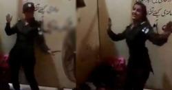 پاکستان کے اہم شہر میں خاتون کانسٹیبل ثنا کی ڈانس کی ویڈیو سوشل میڈیا پر وائرل ، پہلی بار عبرتناک انجام سے دوچار کر دیا گیا
