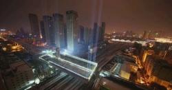 چین میں جدید طرزِ تعمیر کا انوکھا شاہکار