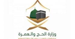 سعودی وزارت حج و عمرہ نئے پیکچز متعارف کرائے گا