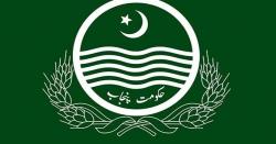 پنجاب میں نئے بلدیاتی نظام کا ترمیمی مسودہ تیار