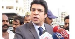 وفاقی وزیر فیصل واڈا نے چپکے سے دوسری شادی کر لی دلہن کون ہے، چونکا دینے والا انکشاف