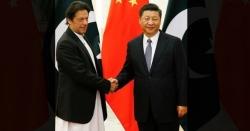 دوست ہو تو چین جیسا ، پاکستانیوں کیلئے دھماکے دار خبر آگئی