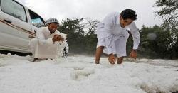 سعودی عرب کےمختلف شہروں میں ژالہ باری