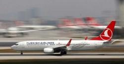 ترکی،نئےاستنبول ائرپورٹ پرفلائٹ آپریشن کی تیاریاں تیز