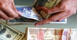 رواں مالی سال: بجٹ خسارہ 2900 ارب تک پہنچنے کا امکان