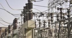 اپریل کے آخر تک مسگر پاور ہائوس سے بجلی کی فراہمی شروع کر دی جائیگی،عبدالوحیدشاہ
