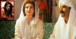 آصف زرداری ہی نہیں بے نظیر بھی کرپٹ ترین لیڈر تھیں، فاطمہ بھٹو نے کتاب لکھ ڈالی، پاکستانی سیاست میں تو ہلچل ہی مچ گئی