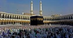 خانہ کعبہ میں کتنی زبانوں میں قرآن کے تراجم اور کتنے نسخے موجود ہیں