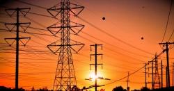 بجلی کی اعصاب شکن لوڈشیڈنگ پرسکردومیں اے پی سی،حکومت سے اقدامات کامطالبہ