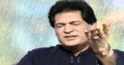 انشا جی اٹھو اب کوچ کرو، اسد امانت علی خان کی آج 12 ویں برسی