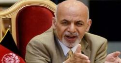 افغان حکومت نے طالبان سے مذاکرات کے لیے 22 رکنی ٹیم تشکیل دیدی