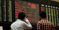 سٹاک مارکیٹ میں 773 پوائنٹس کی کمی، 6 ماہ کی کم ترین سطح پر آ گئی