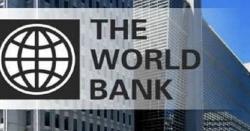 پاکستان کی معاشی شرح نمو رواں مالی سال 3.4 فیصد رہے گی، ورلڈ بینک رپورٹ