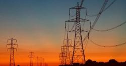گلگت بلتستان میں بجلی کے نئے منصوبوں کیلئے وفاق سے 92کروڑسے زائدکی رقم ریلیز
