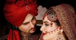ان سات عورتوں سےکبھی شادی نہ کرنا