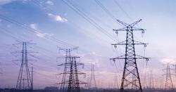 بجلی کی قیمت مزید بڑھ گئی، 80 پیسے فی یونٹ اضافے کا نوٹیفکیشن جاری