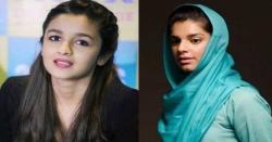 پاکستانی اداکارہ صنم سعید کی اداکاری سے بہت کچھ سیکھا ہے، عالیہ بھٹ