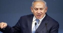 اسرائیلی الیکشن، نیتن یاہو اگلی وزارت عظمی کیلئے مضبوط امیدوار بن گئے
