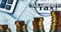 ٹیکس ایمنسٹی سکیم کیا ہے؟