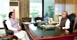 صدرمملکت سے گورنرکی ملاقات،گلگت بلتستان کے ترقیاتی منصوبوں پر تبادلہ خیال