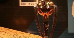 آئی سی سی نے ورلڈ کپ کے وارم میچز اور ٹکٹوں کا اعلان کر دیا