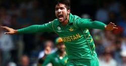 '' محمد عامر کو قو می کر کٹ ٹیم کا کپتان بنتا دیکھ رہا ہو ں ''