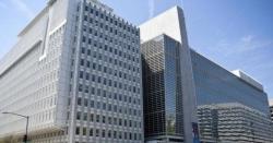 عالمی بینک کا پاکستان میں جاری اصلاحات کا خیرمقدم