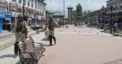 مقبوضہ کشمیرمیں بھارتی فورسزکی فائرنگ سے 12 سالہ بچہ شہید