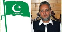 مسلم کانفرنس ایک تحریک اور نظریے کا نام ہے ، سردار صغیر چغتائی