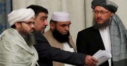 اقوام متحدہ نے طالبان رہنماؤں پر عائد سفری پابندیاں ختم کردیں
