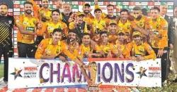 پاکستان کپ، عابد علی نے کے پی کے کو جگمگاتی ٹرافی کا حقدار بنا دیا