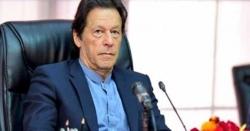 انتظار کی گھڑیاں ختم ۔۔ وزیراعظم عمران خان نےہمسایہ ملک دورے کا فیصلہ کر لیا، تاریخ بارے پتہ چل گیا