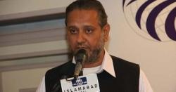 شہری جماعت کو منظم کرنے میں اپنا بھرپور کردار ادا کرینگے ، طاہر اکرم خان