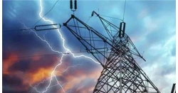 کتنے میگا واٹ بجلی پیدا کرکے سسٹم میں شامل کی جا رہی ہے پاکستانیوں کےلئے بڑی خبر