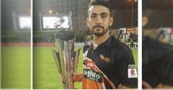 چوکوں اور چھکوں کی برسات ۔۔۔۔ پاکستانی کرکٹ ٹیم کو نیا ' آفریدی ' مل گیا