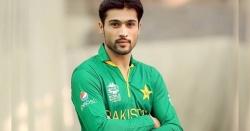 """""""جب کوئی مجھے یہ والی شاٹ مارتا ہے تو بہت برا لگتا ہے """"پاکستان کے فاسٹ باولر محمد عامر نے دل کی بات بتا دی"""